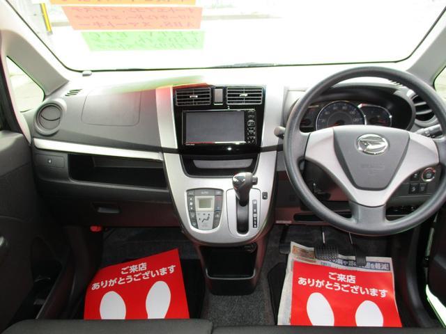 カスタム X SA ナビTV ETC スマートキー 4WD(15枚目)