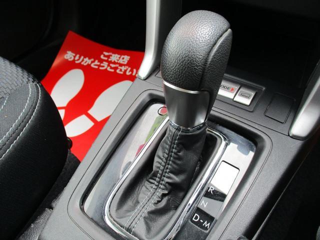2.0i-L CD クルコン HID 横滑り防止 4WD(11枚目)