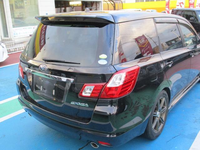 2.0i-S カーナビ 横滑り防止装置 スマートキー プッシュスタート 社外17インチアルミ 4WD(8枚目)