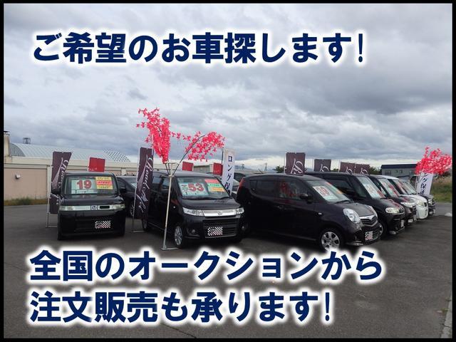 G 4WDスタッドレス&新品冬ワイパー 1年保証(38枚目)