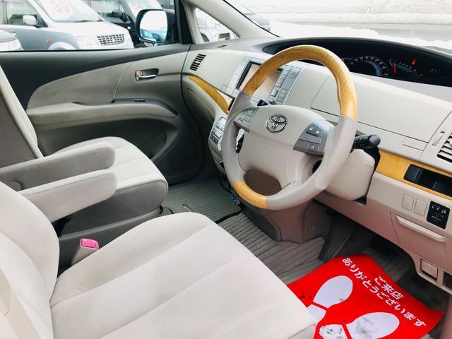 2.4アエラス Gエディション 4WD 両側電動スライドドア ナビTV バックカメラ リヤモニター 7人乗り アルミホイール付きスタッドレスタイヤ 新品冬ワイパー 新品バッテリー付き 1年保証(4枚目)