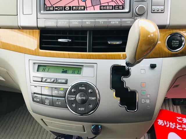 2.4アエラス Gエディション 4WD 両側電動スライドドア ナビTV バックカメラ リヤモニター 7人乗り アルミホイール付きスタッドレスタイヤ 新品冬ワイパー 新品バッテリー付き 1年保証(9枚目)