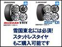 G 4WDスタッドレス&新品冬ワイパー 1年保証(40枚目)