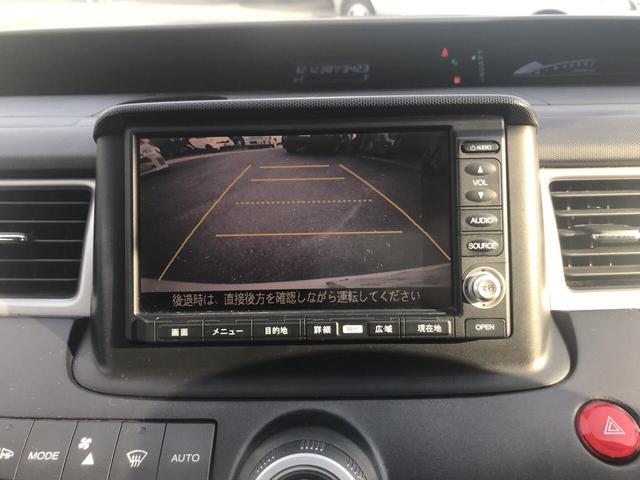 スパーダSZ HDDナビパッケージ 4WD 両側電動スライド(10枚目)