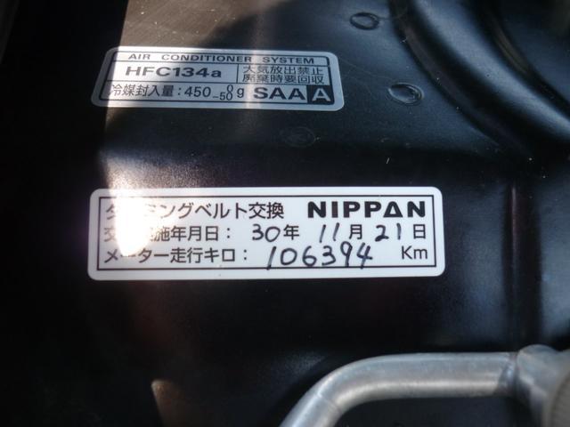 35TL RS-R車高調 ヴェネルディ19AW HDDナビ(13枚目)
