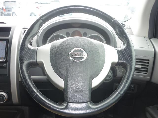 「日産」「エクストレイル」「SUV・クロカン」「岩手県」の中古車21