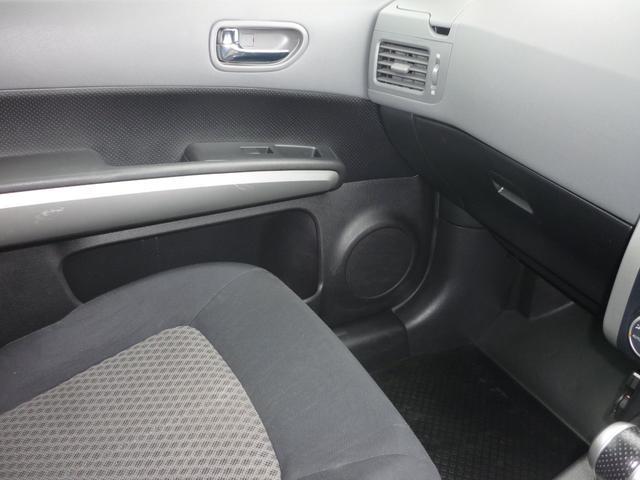 「日産」「エクストレイル」「SUV・クロカン」「岩手県」の中古車26