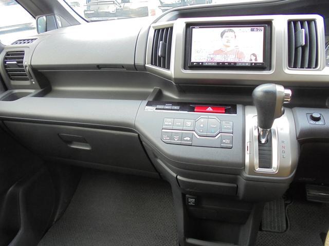 ホンダ ステップワゴン G Eセレクション 4WD 寒冷地 両側自動 SDナビ 後期