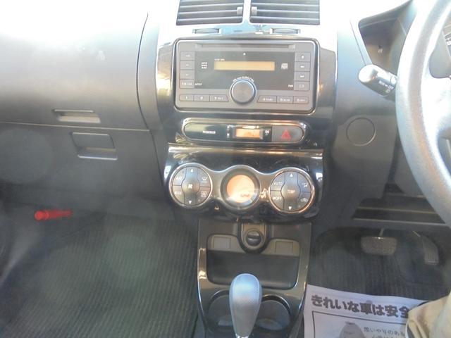 トヨタ イスト 150X チェーンベルト ETC