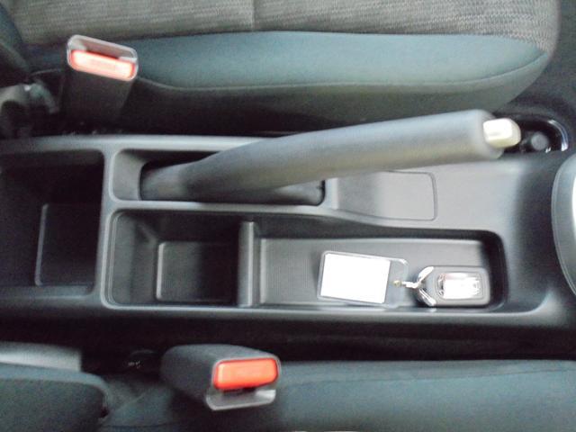 ホンダ フィット 13G・Fパッケージ 4WD スマートキー SDナビ 地デジ