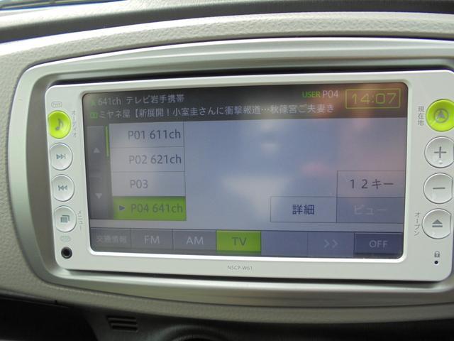 F スマートストップパッケージ SDナビ 地デジ 寒冷地仕様(6枚目)