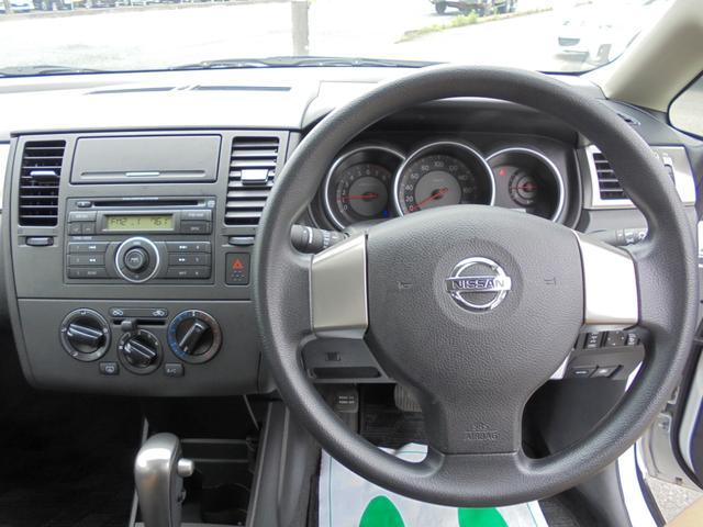 15S FOUR 切替4WD タイミングチェーン 切替4WD キーレス(5枚目)