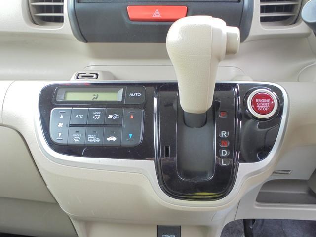 G 4WD スマートキープッシュスタート タイミングチェーン 4WD スマートキー&プッシュスタート Aストップ 両側スライドドア USB ベンチシート(3枚目)