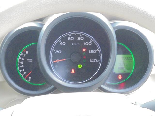 G 4WD スマートキープッシュスタート タイミングチェーン 4WD スマートキー&プッシュスタート Aストップ 両側スライドドア USB ベンチシート(11枚目)