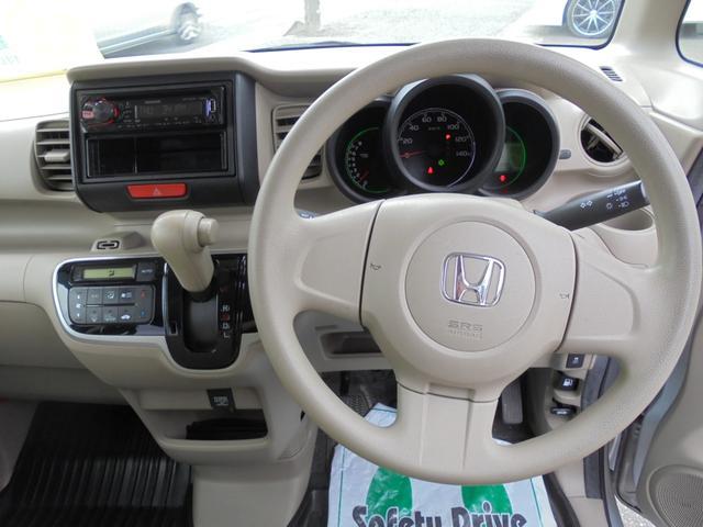 G 4WD スマートキープッシュスタート タイミングチェーン 4WD スマートキー&プッシュスタート Aストップ 両側スライドドア USB ベンチシート(16枚目)