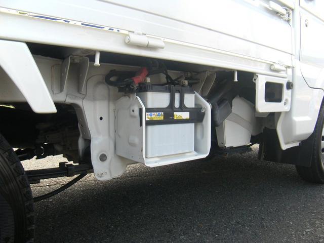 「マツダ」「スクラムトラック」「トラック」「岩手県」の中古車14