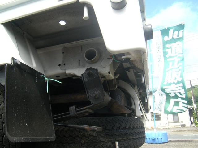 「マツダ」「スクラムトラック」「トラック」「岩手県」の中古車16
