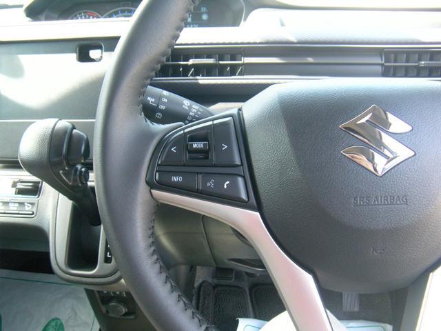 ハイブリッドFZ 4WD 全方位モニター用カメラパッケージ ヘッドアップディスプレイ LEDヘッドライト デュアルセンサーブレーキサポート 横滑り防止機能 オートエアコン スマートキー2個 シートヒーター オプション色(13枚目)