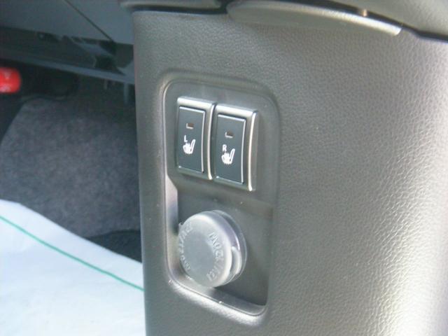 ハイブリッドFZ 4WD 全方位モニター用カメラパッケージ ヘッドアップディスプレイ LEDヘッドライト デュアルセンサーブレーキサポート 横滑り防止機能 オートエアコン スマートキー2個 シートヒーター オプション色(15枚目)