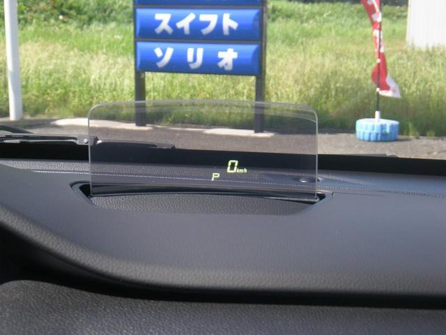 ハイブリッドFZ 4WD 全方位モニター用カメラパッケージ ヘッドアップディスプレイ LEDヘッドライト デュアルセンサーブレーキサポート 横滑り防止機能 オートエアコン スマートキー2個 シートヒーター オプション色(16枚目)