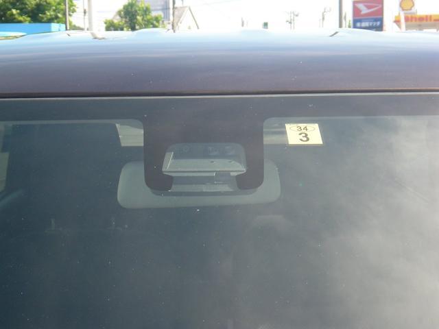 ハイブリッドFZ 4WD 全方位モニター用カメラパッケージ ヘッドアップディスプレイ LEDヘッドライト デュアルセンサーブレーキサポート 横滑り防止機能 オートエアコン スマートキー2個 シートヒーター オプション色(25枚目)