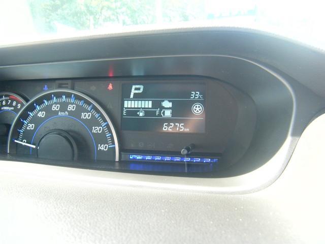ハイブリッドFZ 4WD 全方位モニター用カメラパッケージ ヘッドアップディスプレイ LEDヘッドライト デュアルセンサーブレーキサポート 横滑り防止機能 オートエアコン スマートキー2個 シートヒーター オプション色(27枚目)