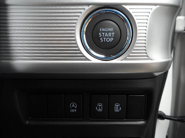 ハイブリッドXZ ターボ 4WD 届出済未使用車 両側電動(8枚目)