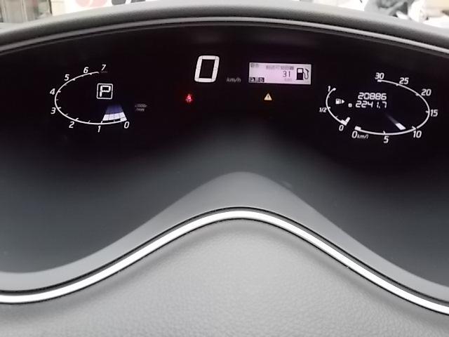 ハイウェイスター Vセレクション+セーフティII 両側電動スライド アラウンドビューモニター 8インチナビ フリップダウンモニター(5枚目)