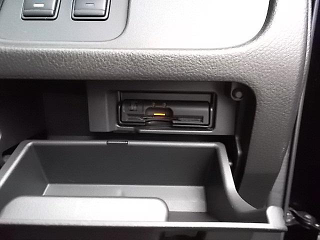 ハイウェイスター Vセレクション+セーフティII 両側電動スライド アラウンドビューモニター 8インチナビ フリップダウンモニター(12枚目)