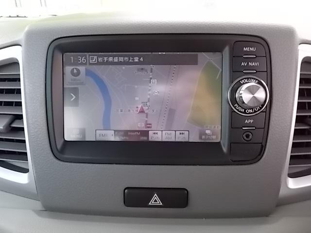 X 4WD 電動スライドドア 純正ナビ バックカメラ シートヒーター スマートキー プッシュスタート(5枚目)
