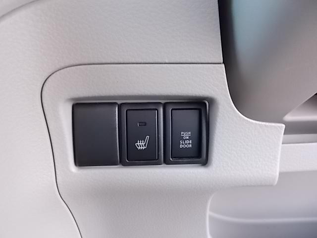 X 4WD 電動スライドドア 純正ナビ バックカメラ シートヒーター スマートキー プッシュスタート(9枚目)