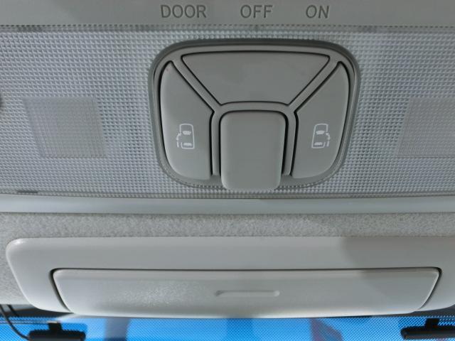アエラス4WD両側パワースライドドア 寒冷地仕様(16枚目)