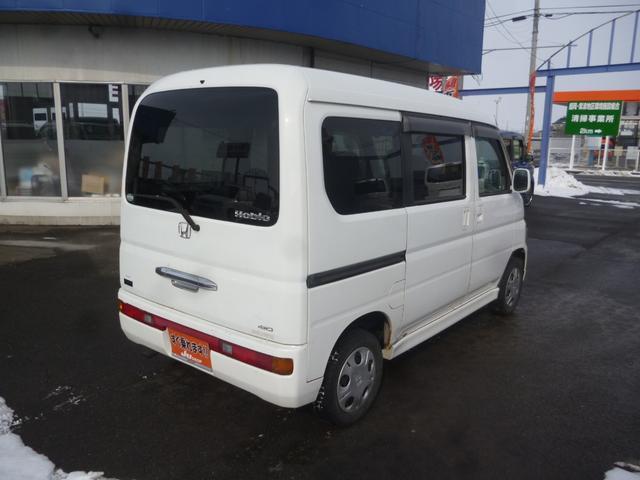 ホンダ バモスホビオ ターボ 4WD ABS キーレス