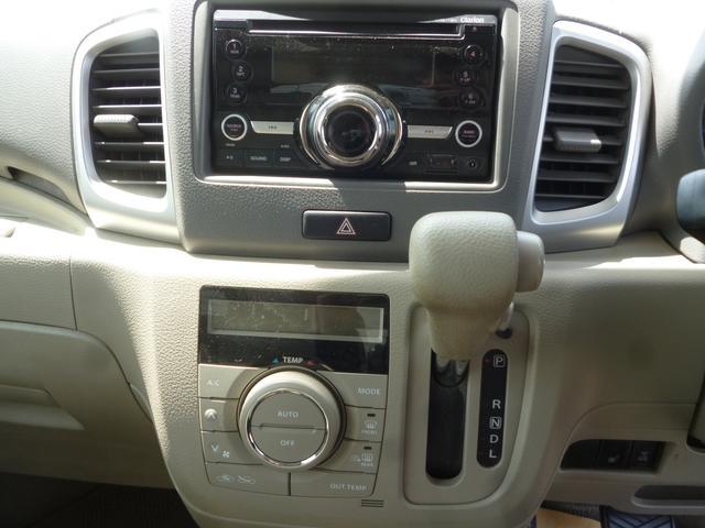 X 4WD パワスラ ABS スマートキー(10枚目)