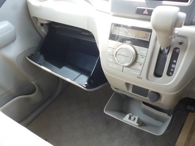 X 4WD パワスラ ABS スマートキー(11枚目)