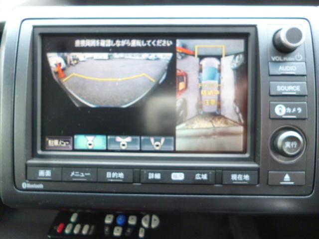 ホンダ ステップワゴン L 4WD ナビTV Bカメラ フリップダウン 両側パワスラ