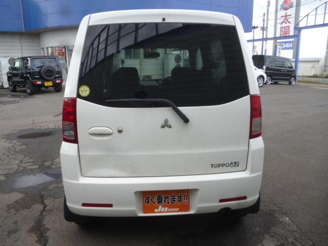 「三菱」「トッポBJ」「コンパクトカー」「岩手県」の中古車3