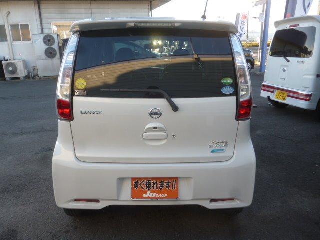 「日産」「デイズ」「コンパクトカー」「岩手県」の中古車3