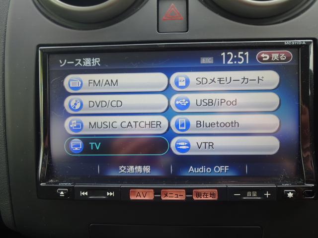 日産 デュアリス クロスライダー オーテック 4WD 純正HDDナビTV