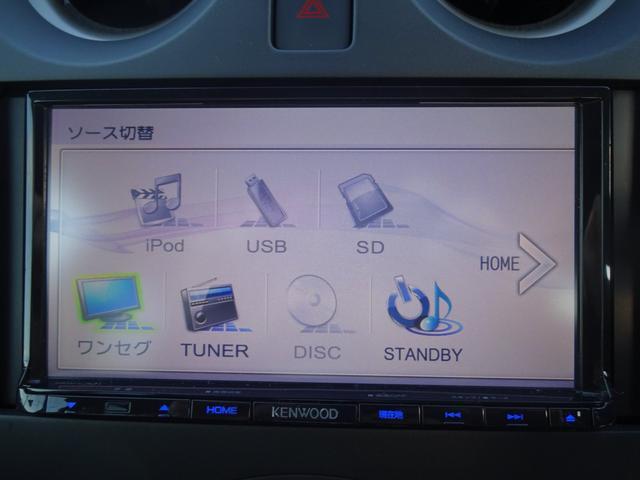 日産 ノート X FOUR 4WD エマージェンシーブレーキパッケージ
