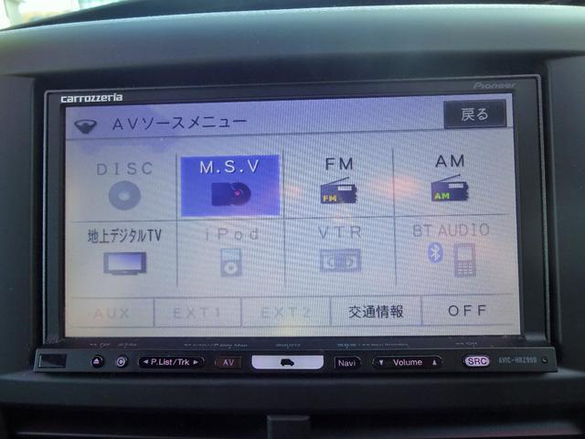 2.0i-S リミテッド 4WD 社外HDDナビ 地デジTV(14枚目)