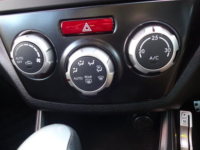 2.0i-S リミテッド 4WD 社外HDDナビ 地デジTV(15枚目)
