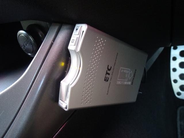 2.0i-S リミテッド 4WD 社外HDDナビ 地デジTV(20枚目)