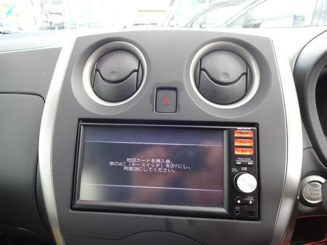 X FOUR 4WD 純正SDナビ 地デジTV スマートキー(12枚目)