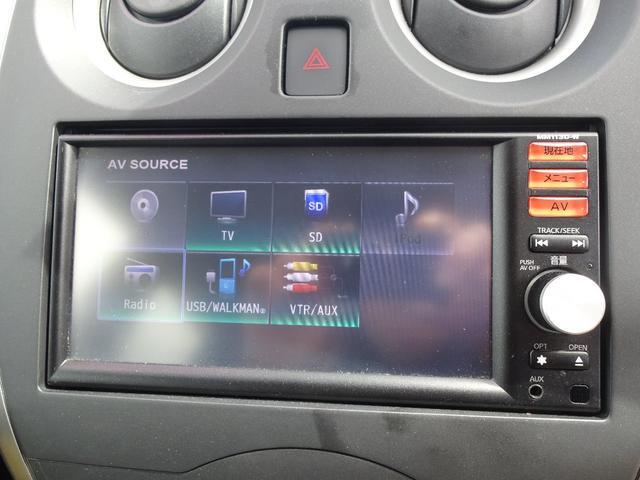 X FOUR 4WD 純正SDナビ 地デジTV スマートキー(13枚目)