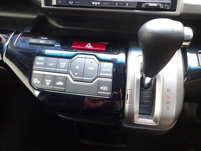 「ホンダ」「ステップワゴンスパーダ」「ミニバン・ワンボックス」「岩手県」の中古車15