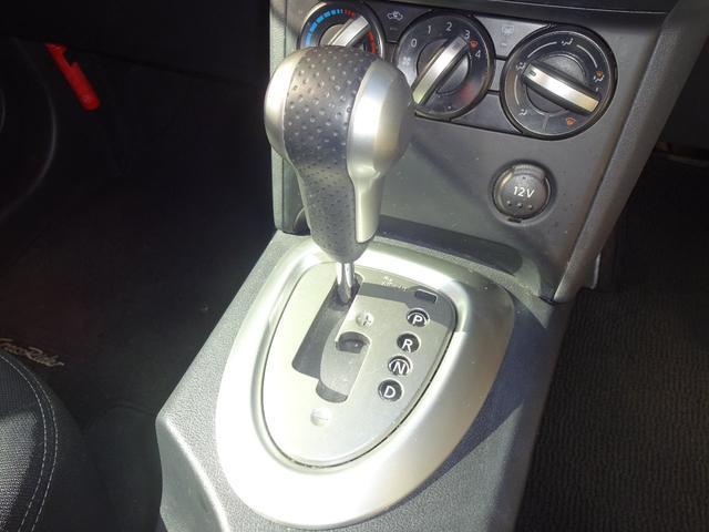 もちろんメーター不正車は一切ありません!お客様にご満足と安心をお届け致します。