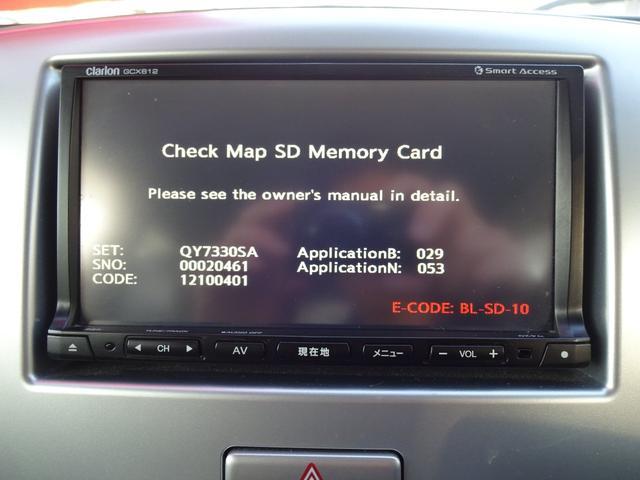 お車にお取り付けする、ナビやETC・ドライブレコーダー等もお手頃価格でご提供致します☆是非御相談ください!