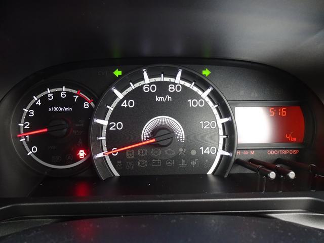 XリミテッドII SAIII 登録届出済未使用車 特別仕様車 OPシャイニングホワイトパール 4WD 純正ナビ装着用アップグレードパック LEDヘッドランプ ブラックインテリアパック キーフリーシステム オートエアコン(9枚目)