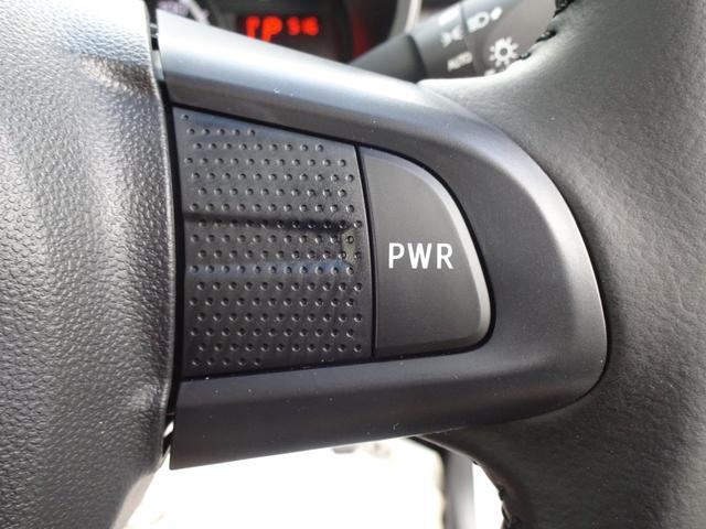 XリミテッドII SAIII 登録届出済未使用車 特別仕様車 OPシャイニングホワイトパール 4WD 純正ナビ装着用アップグレードパック LEDヘッドランプ ブラックインテリアパック キーフリーシステム オートエアコン(12枚目)